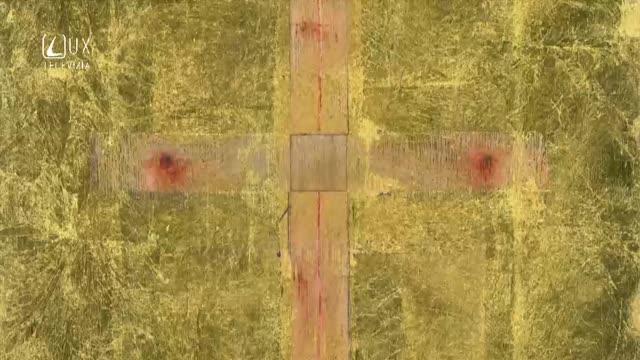SLOVO V OBRAZE (44) POVÝŠENIE KRÍŽA